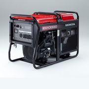 Honda EM10000 Generator D-AVR
